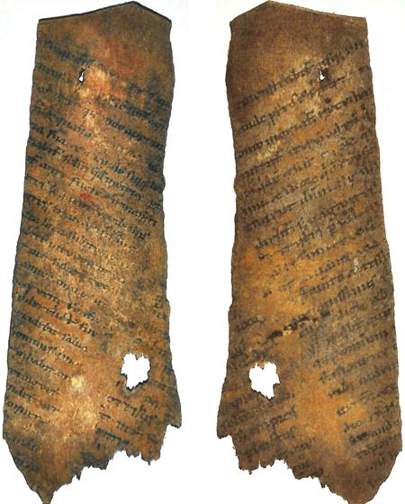 Fragment IV Księgi Ezdrasza (recto, verso)