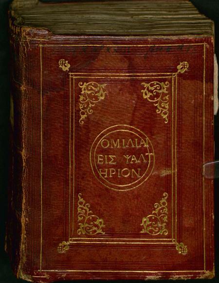 Homilie Orygenesa do Psalmów (Cod. graec. 314), okładka